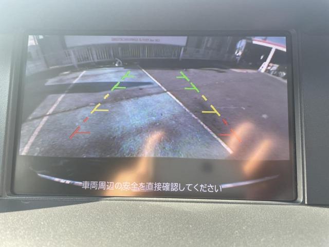 Aパッケージ 1年保証付 純正HDDナビ フルセグ ハーフレザーシート バックカメラ クルーズコントロール HIDヘッドライト パワーシート Bluetooth サイドカメラ 純正18インチアルミホイール(32枚目)
