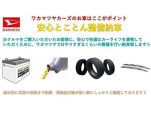 カスタムX トップエディションSAIII 衝突被害軽減ブレーキ ナビTV Bluetooth バックカメラ(7枚目)