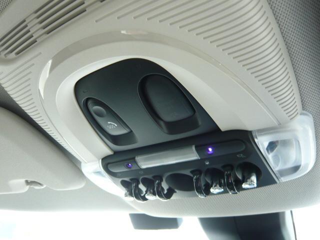 クーパーSEクロスオーバーオール4 PEPPERPKG 18インチアロイペアスポークシルバー リアビューカメラ・パーキングアシスト・フロントリアPDCパークディスタンスコントロール・アダプティブLEDヘッドライト・デイライトリング・ピアノブラックインテリア(39枚目)