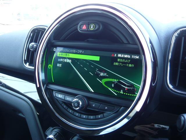 クーパーD クロスオーバー社外シートヒーター車検整備NEXT ペッパーパッケージ 18インチブラックピンスポーク ブラックルーフ&ミラーキャップ LEDヘッドライト(アダプティブ)&フォグライト 断熱フィルムBセット ブラックボンネットストライプ(17枚目)