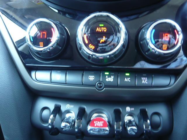 クーパーD クロスオーバー社外シートヒーター車検整備NEXT ペッパーパッケージ 18インチブラックピンスポーク ブラックルーフ&ミラーキャップ LEDヘッドライト(アダプティブ)&フォグライト 断熱フィルムBセット ブラックボンネットストライプ(38枚目)