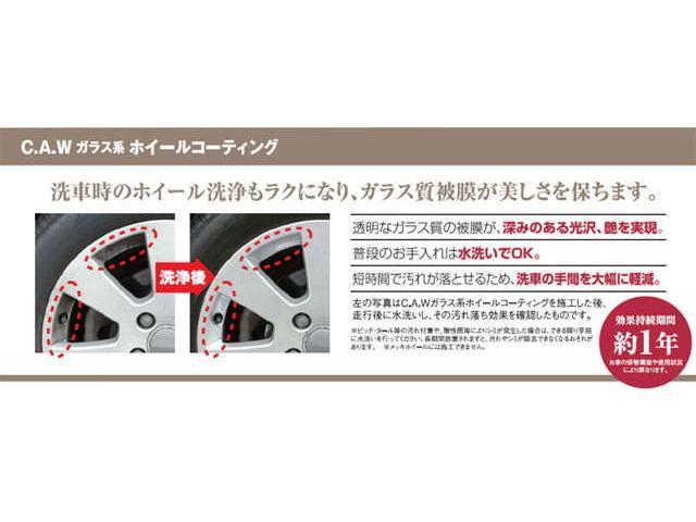 クーパーD クロスオーバー社外シートヒーター車検整備NEXT ペッパーパッケージ 18インチブラックピンスポーク ブラックルーフ&ミラーキャップ LEDヘッドライト(アダプティブ)&フォグライト 断熱フィルムBセット ブラックボンネットストライプ(65枚目)