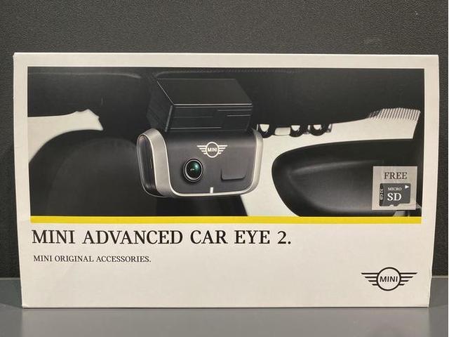 クーパーD クロスオーバー社外シートヒーター車検整備NEXT ペッパーパッケージ 18インチブラックピンスポーク ブラックルーフ&ミラーキャップ LEDヘッドライト(アダプティブ)&フォグライト 断熱フィルムBセット ブラックボンネットストライプ(78枚目)