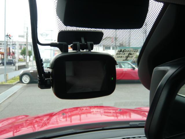 クーパーD クロスオーバーペッパーPKGドラレコ2CH PEPPER PKG ブラック ルーフ & ミラーキャップ LED フォグライト LEDヘッドライト 断熱フィルムBセット ドライブ・レコーダーTCL製フロント&リア2CH NEXT保証(27枚目)