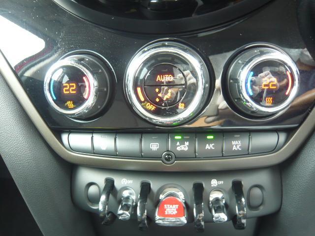 クーパーD クロスオーバーペッパーPKGドラレコ2CH PEPPER PKG ブラック ルーフ & ミラーキャップ LED フォグライト LEDヘッドライト 断熱フィルムBセット ドライブ・レコーダーTCL製フロント&リア2CH NEXT保証(29枚目)
