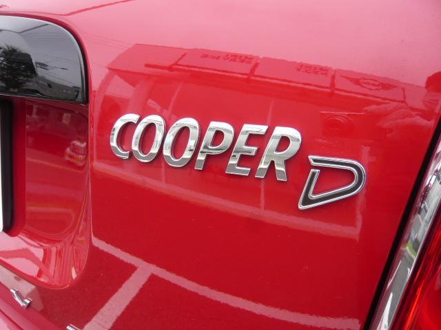 クーパーD クロスオーバーペッパーPKGドラレコ2CH PEPPER PKG ブラック ルーフ & ミラーキャップ LED フォグライト LEDヘッドライト 断熱フィルムBセット ドライブ・レコーダーTCL製フロント&リア2CH NEXT保証(37枚目)