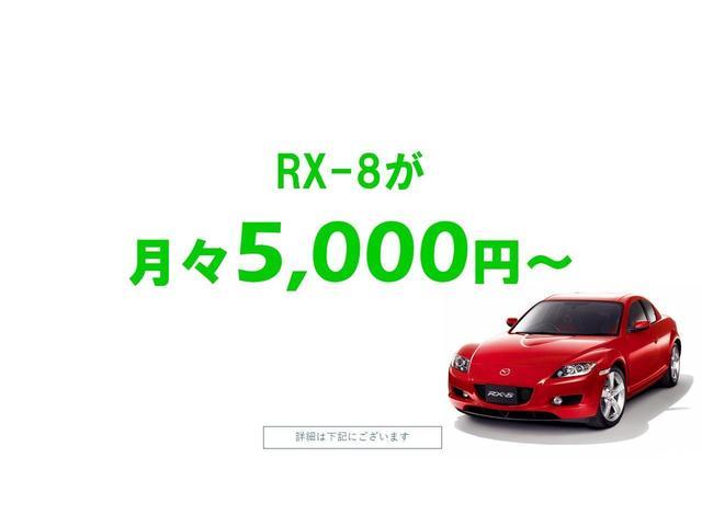こちらの車両は頭金なしボーナス加算額30000円金利5.9%84回払いにて月々5100円となります。その他プラン変更や試算も致しますのでお気軽にお問い合わせください。