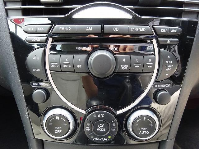 オーディオ一体型のエアコンスイッチ
