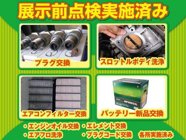 タイプE 黒革 社外ナビ ノーマル仕様 オルタネーター新品(3枚目)