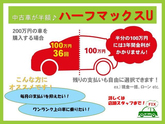 例えば・・・タイヤの溝や車内の匂いは? ローンを組むのが初めて! 愛知県外に納車したら費用は? 実は、今回の車両の色違いを探している!などなどご質問お気軽に下さいませ。