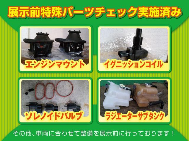 タイプE HDDナビ TV シートヒーター 黒革 Bカメラ(4枚目)