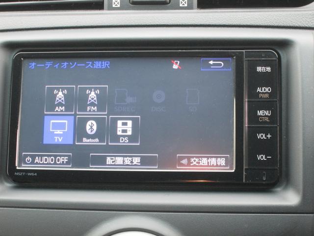 250G ナビ TV Bカメラ 19インチアルミ ローダウン(5枚目)