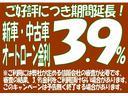 S SDナビ TV Bカメラ ETC HID スマートキー(27枚目)