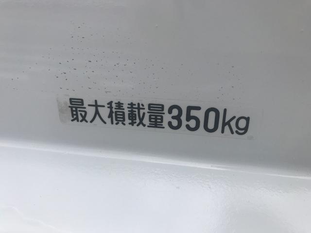 「スズキ」「キャリイトラック」「トラック」「三重県」の中古車8