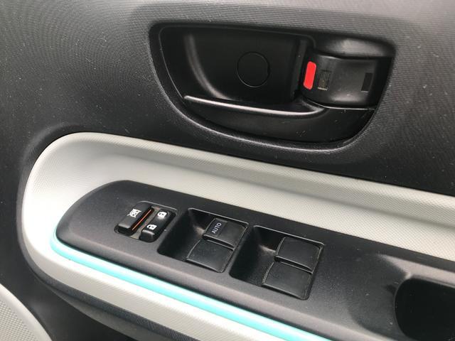 S トヨタ純正SDナビ スマートキー バックカメラ ETC(21枚目)