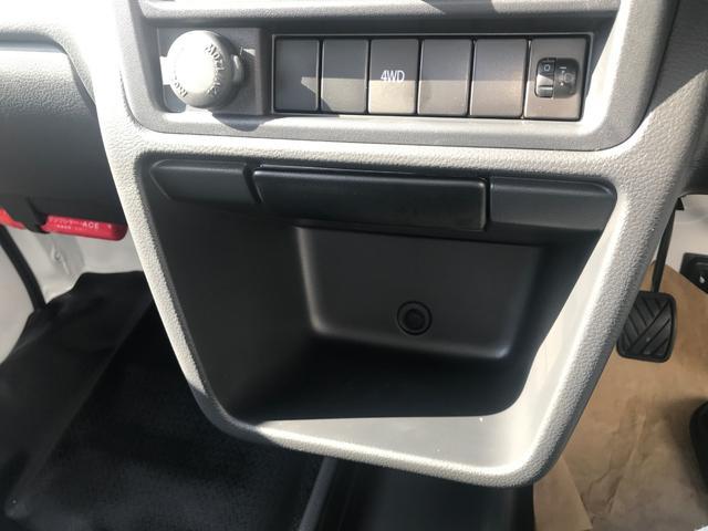 KC エアコン エアバッグ 4WD 届出済未使用車(31枚目)