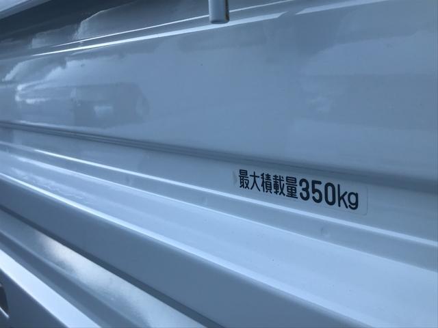 ダンプ エアコン エアバッグ 5速MT 最大積載量350kg(6枚目)