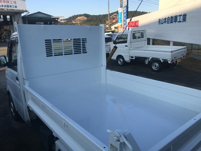 ダンプ エアコン エアバッグ 5速MT 最大積載量350kg(11枚目)