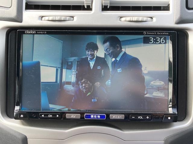 U ETC アルミホイール スマートキー ワンオーナー ナビTV CD・DVD対応 Bluetooth対応 オートエアコン(35枚目)