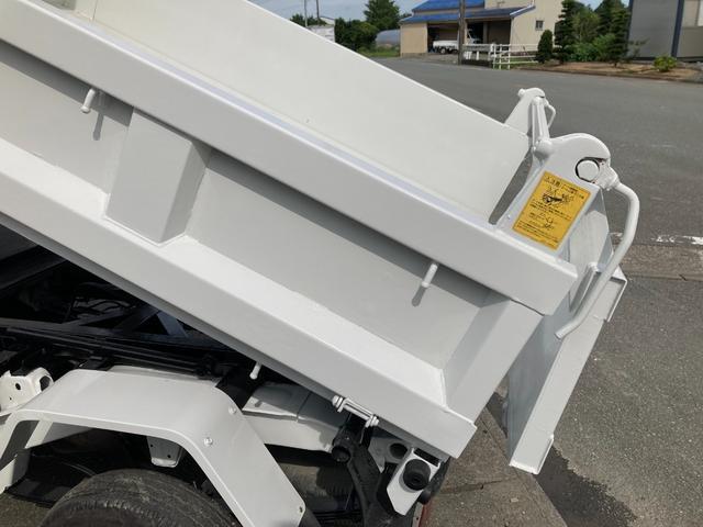 多目的ダンプ 4WD 5速MT エアコン(11枚目)