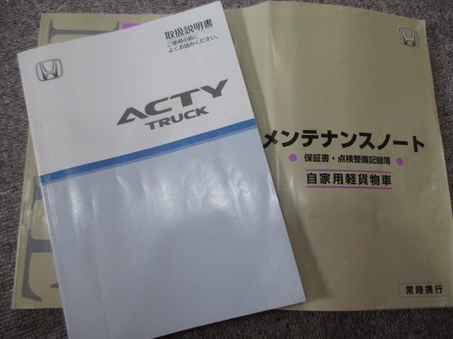 SDX 【7月末迄 近畿・東海 登録納車費用無料】(18枚目)