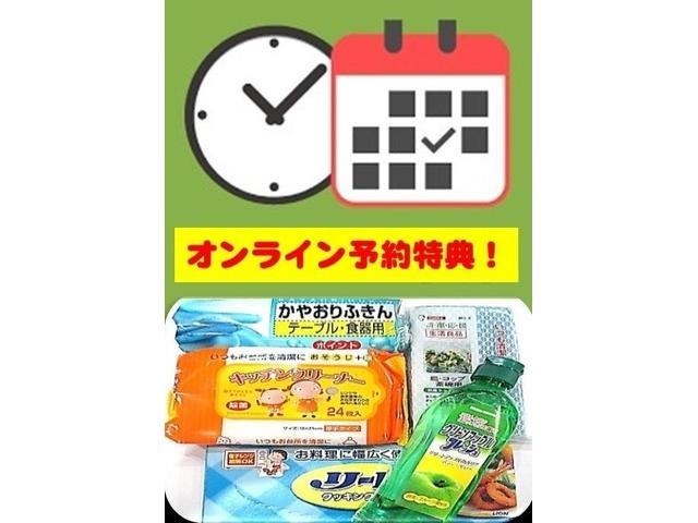 SDX 【7月末迄 近畿・東海 登録納車費用無料】(20枚目)