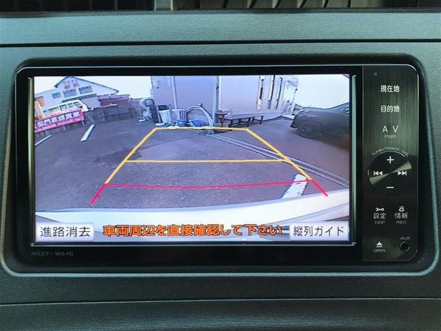 Gツーリングセレクション 純正SDナビ フルセグTV(9枚目)