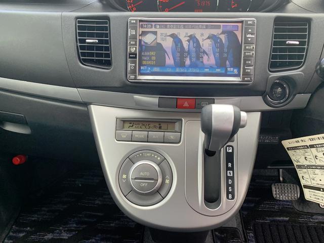 「ダイハツ」「ムーヴ」「コンパクトカー」「三重県」の中古車18