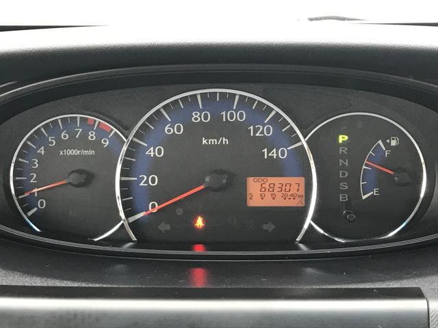 「ダイハツ」「ムーヴ」「コンパクトカー」「三重県」の中古車6