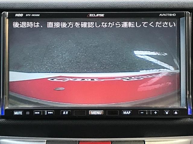 「ダイハツ」「ムーヴ」「コンパクトカー」「三重県」の中古車10