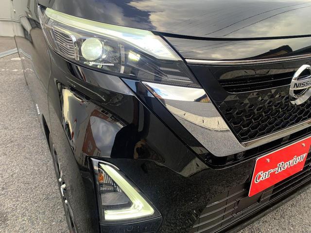 ハイウェイスター Gターボプロパイロットエディション 届出済未使用車 LEDヘッドライト スマートキー ハンズフリー両側パワースライドドア アラウンドビューモニター(3枚目)
