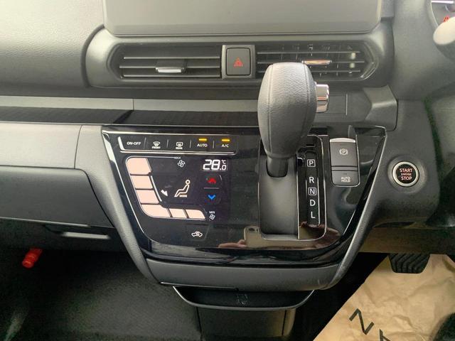 ハイウェイスター Gターボプロパイロットエディション 届出済未使用車 LEDヘッドライト スマートキー ハンズフリー両側パワースライドドア アラウンドビューモニター(7枚目)