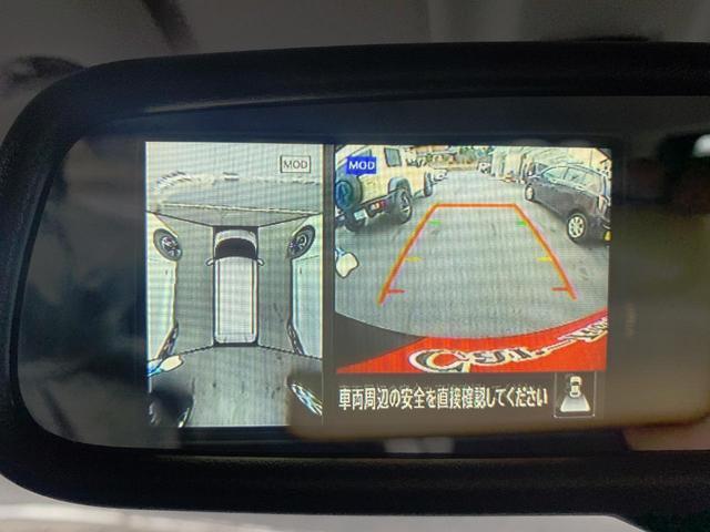 ハイウェイスター Gターボプロパイロットエディション 届出済未使用車 LEDヘッドライト スマートキー ハンズフリー両側パワースライドドア アラウンドビューモニター(14枚目)