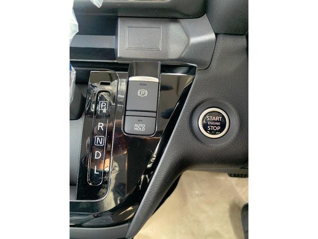 ハイウェイスター Gターボプロパイロットエディション 届出済未使用車 LEDヘッドライト スマートキー ハンズフリー両側パワースライドドア アラウンドビューモニター(16枚目)