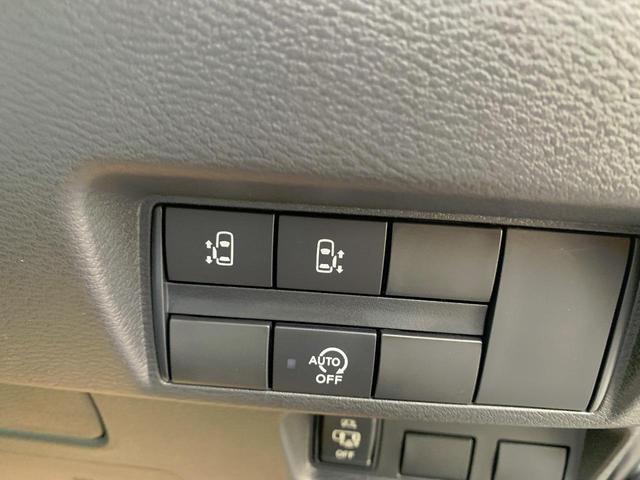 ハイウェイスター Gターボプロパイロットエディション 届出済未使用車 LEDヘッドライト スマートキー ハンズフリー両側パワースライドドア アラウンドビューモニター(21枚目)