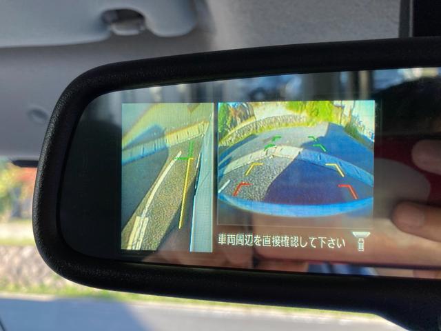 ハイウェイスター ターボ ワンオーナー HIDライト アラウンドビューモニター 両側電動パワースライドドア(28枚目)