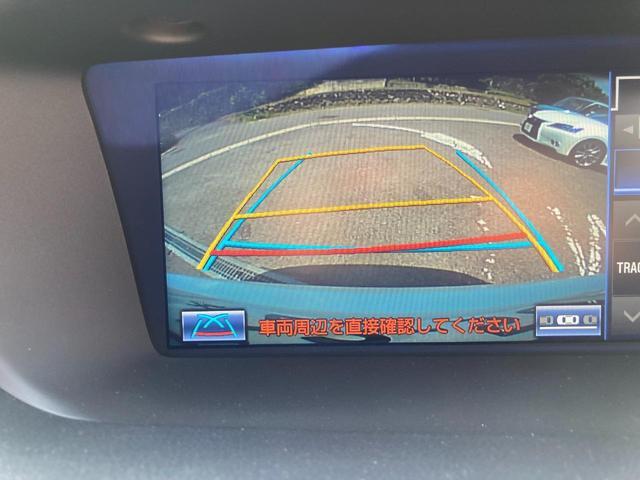 GS300h Iパッケージ サンルーフ 黒革エアーシート モデリスタエアロ LEDヘッドライト BSM 専用19AW(5枚目)