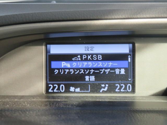 ZS 煌II フルセグ メモリーナビ 後席モニター バックカメラ 衝突被害軽減システム ETC 両側電動スライド LEDヘッドランプ 乗車定員7人 ワンオーナー(11枚目)