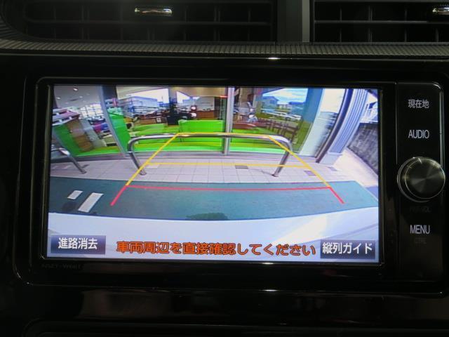 Sスタイルブラック フルセグ メモリーナビ DVD再生 バックカメラ 衝突被害軽減システム ETC ドラレコ ワンオーナー(10枚目)