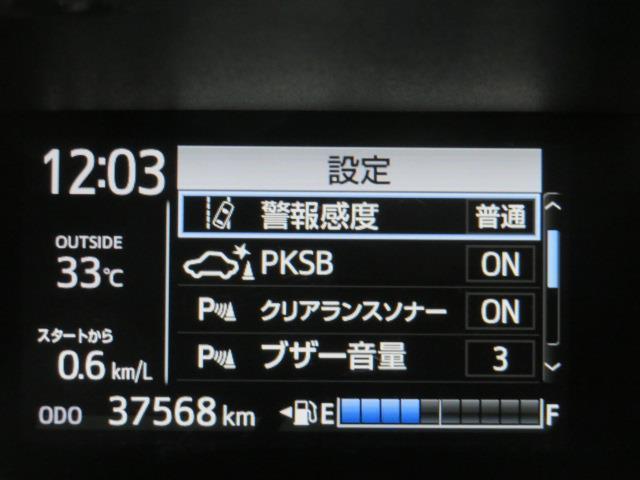 Sスタイルブラック フルセグ メモリーナビ DVD再生 バックカメラ 衝突被害軽減システム ETC ドラレコ ワンオーナー(12枚目)