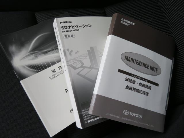 Sスタイルブラック フルセグ メモリーナビ DVD再生 バックカメラ 衝突被害軽減システム ETC ドラレコ ワンオーナー(25枚目)