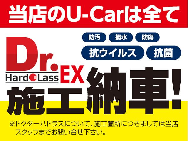 Sスタイルブラック フルセグ メモリーナビ DVD再生 バックカメラ 衝突被害軽減システム ETC ドラレコ ワンオーナー(28枚目)