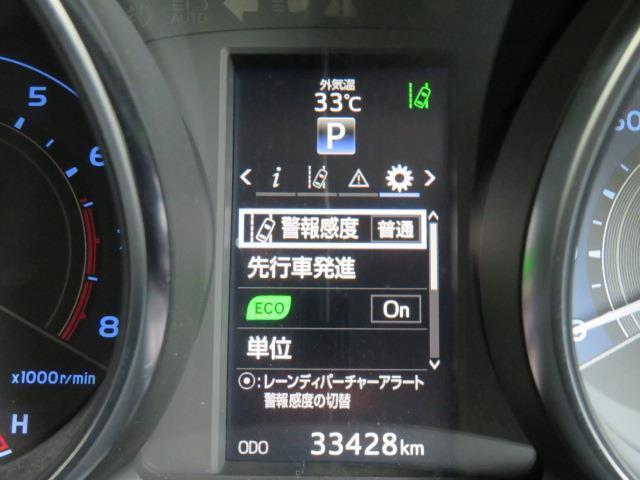 150X Sパッケージ フルセグ メモリーナビ DVD再生 バックカメラ 衝突被害軽減システム ETC LEDヘッドランプ ワンオーナー(10枚目)