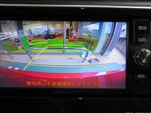150X Sパッケージ フルセグ メモリーナビ DVD再生 バックカメラ 衝突被害軽減システム ETC LEDヘッドランプ ワンオーナー(12枚目)