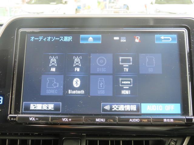 G フルセグ メモリーナビ DVD再生 バックカメラ 衝突被害軽減システム ETC LEDヘッドランプ ワンオーナー フルエアロ(11枚目)