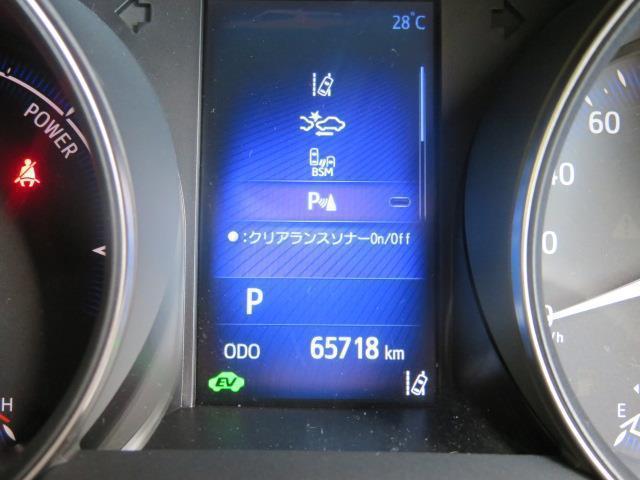 G フルセグ メモリーナビ DVD再生 バックカメラ 衝突被害軽減システム ETC LEDヘッドランプ ワンオーナー フルエアロ(14枚目)