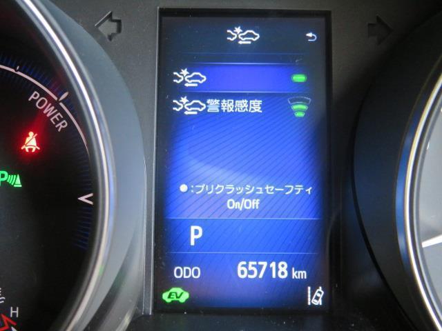 G フルセグ メモリーナビ DVD再生 バックカメラ 衝突被害軽減システム ETC LEDヘッドランプ ワンオーナー フルエアロ(15枚目)