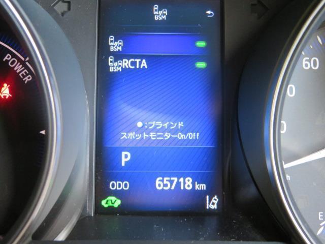 G フルセグ メモリーナビ DVD再生 バックカメラ 衝突被害軽減システム ETC LEDヘッドランプ ワンオーナー フルエアロ(17枚目)