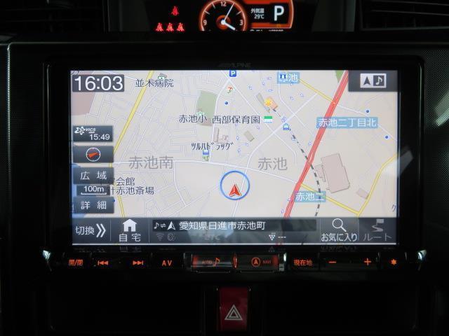 G-T フルセグ メモリーナビ DVD再生 バックカメラ 衝突被害軽減システム ETC 両側電動スライド LEDヘッドランプ ワンオーナー アイドリングストップ(10枚目)