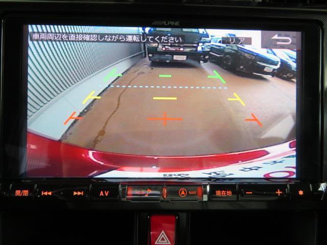 G-T フルセグ メモリーナビ DVD再生 バックカメラ 衝突被害軽減システム ETC 両側電動スライド LEDヘッドランプ ワンオーナー アイドリングストップ(11枚目)